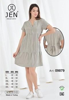 Платье - фото 7103