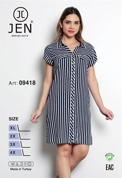 Платье-рубашка - фото 7121