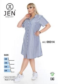 Платье-рубашка - фото 7177