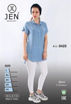 Рубашка - фото 7178