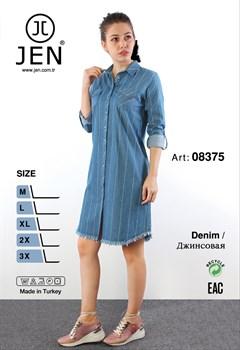 Туника-рубашка джинсовая - фото 7188