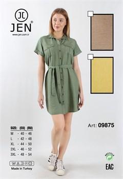 Платье-рубашка - фото 7207