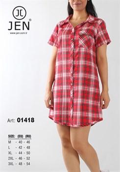 Платье-рубашка - фото 7921