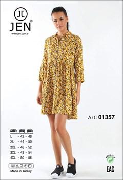 Платье-рубашка - фото 7948