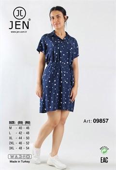Платье-рубашка - фото 8136